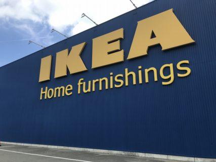 第5回「IKEAバスツアー」を開催致しました。